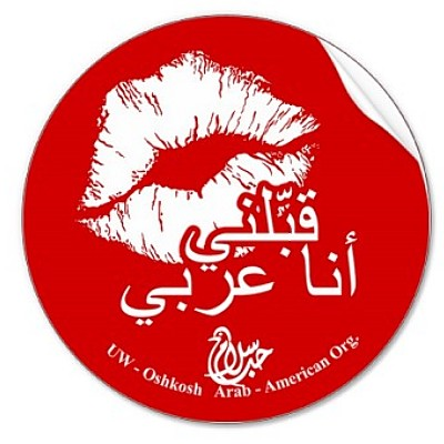 Kiss Me I'm Arabic Sticker