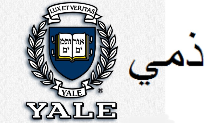 Yale goes dhimmi