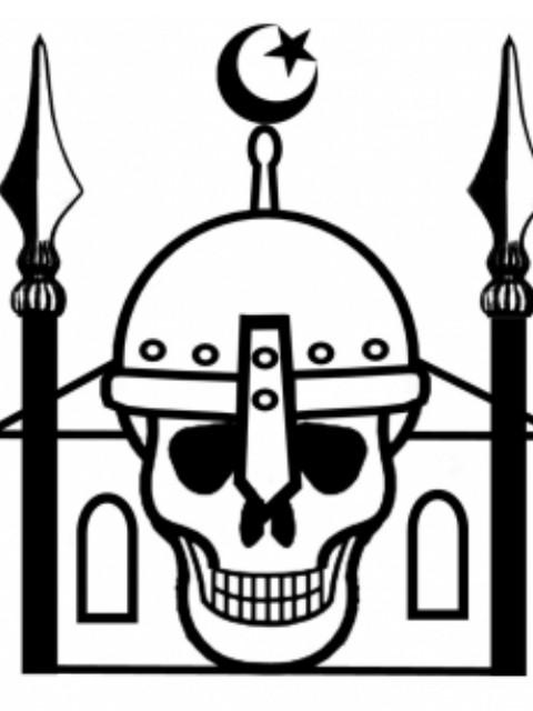 SIOE logo